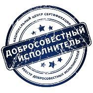 Кабель кг красноярск